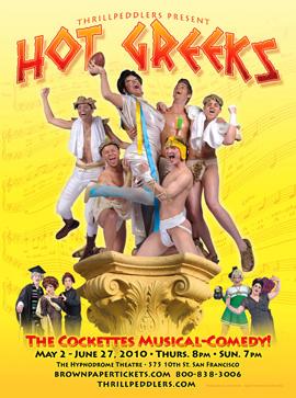 Hot Greeks at the Hypnodrome