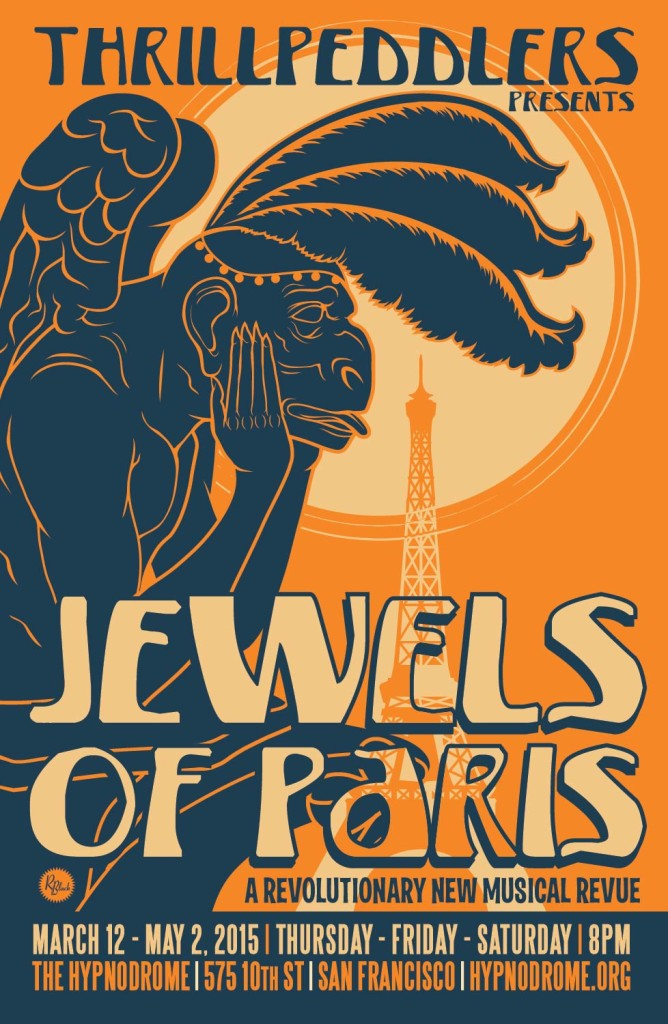 Jewelsonparis01