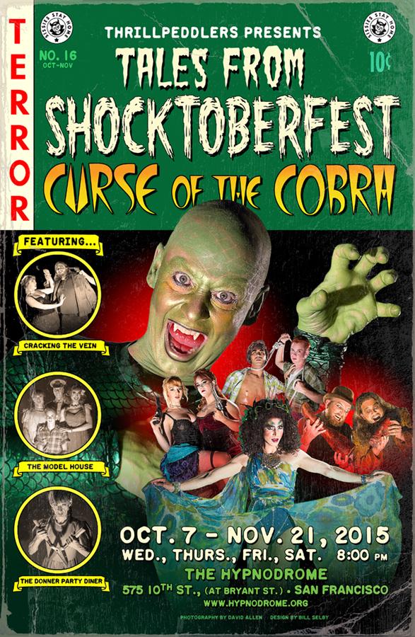 Shocktoberfest 16