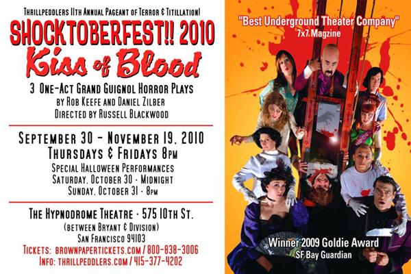 Shocktoberfest 2010 postcard